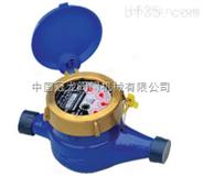旋翼液封水表 中国冠龙阀门机械有限公司