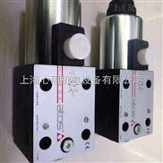 DKE-1714 24DC ATOS电磁换向阀