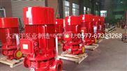 XBD8.0/5.0-50L-250I-XBD立式消防泵,無泄漏單級消防泵,高揚程增壓消防泵
