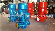 ISG立式單級離心泵,無泄漏管道離心泵,CCC認證企業