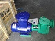 FPZ型耐腐蚀化工自吸泵
