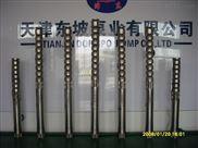 大流量潛水泵-天津大流量潛水電泵-QJ大流量高揚程潛水泵
