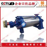离心泵多级耐磨泵MD,生产厂家,三昌泵业