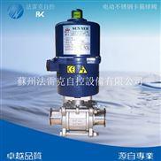 DN15-DN100-台湾山野SUNYEH原装进口高品质电动不锈钢卡箍球阀