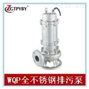 不锈钢离心水泵    污水处理厂  不锈钢离心水泵型号