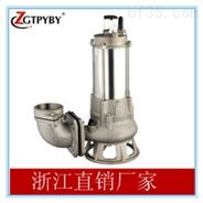 不锈钢污水泵   污水处理厂   不锈钢污水泵报价