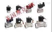 進口高溫直動式電磁閥 /小型高壓電磁閥/進口不銹鋼電磁閥