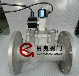 产品库 阀门 电磁阀 通用电磁阀 双控电磁阀 双线圈自保持式电磁阀