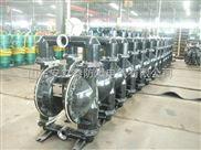 膠南安泰BQG礦用氣動隔膜泵防爆排污專業戶