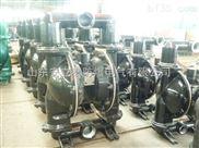 宜興市安泰BQG礦用氣動隔膜泵品牌推薦值得選擇