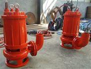 专业抽高温热水泵/耐热潜水泵