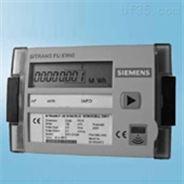 西门子流量测量仪表湿式超声波流量计FUE950热能积分仪