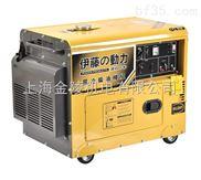 山西伊藤YT6800T小型静音柴油发电机