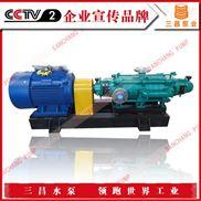 強耐腐蝕化工泵,自平衡不銹鋼泵,ZDF120-50X2三昌泵業