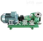 IR(IN)夹套式保温离心泵