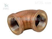 永德信工廠K862青銅管件