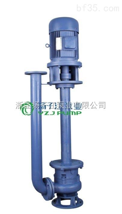 液下泵污水泵 无堵塞排污泵 200YW300-15-22 YW型液下离心式水泵