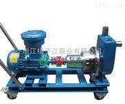 防爆自吸泵:JMZ不銹鋼輸送濃漿酸堿鹽液體自吸泵|防爆酒精泵,食品泵