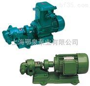 KCB型齒輪式輸油泵