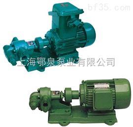 2CY系列齿轮泵KCB型齿轮式输油泵