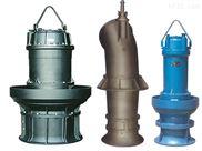 供应QZB轴流潜水电泵