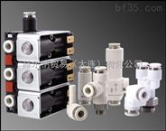 优势供应AVS Roemer电磁阀EGV系列