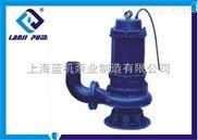 WQ自耦式潜水排污泵