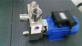 小型不锈钢污水离心泵HYLZ小型不锈钢污水自吸泵
