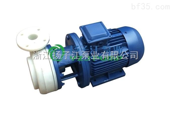 PF防爆型强耐腐蚀塑料离心泵 输送酸