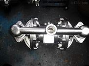 QBY-25氣動隔膜泵-QBY-25氣動隔膜泵