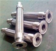 4-超高压金属软管