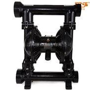 3寸污水泵氣動隔膜泵 QBY3-80 鑄鋼 上海邊鋒隔膜泵廠家
