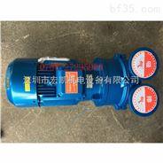 水環式真空泵|小型真空泵