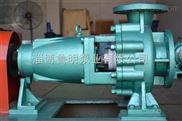 鲁明供应单级悬臂式离心泵