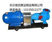 LDW型低温泵、卧式单级单吸离心泵、化工/炼油/造纸用泵