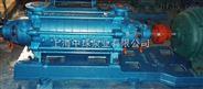 21/2GC-6×5锅炉给水泵