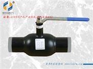 河北供暖管道用一体式全焊接球阀价格优惠