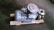 50SFB-25不锈钢卧式防爆离心泵
