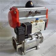 气动三片式快装球阀带DC24V电磁阀