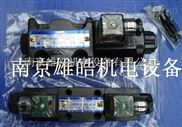 DSG-01-3C4-D24-N1-70油研换向阀代理假一罚十销售