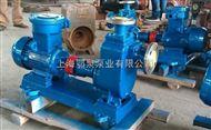 自吸离心油泵CYZ-A防爆自吸油泵