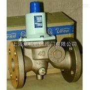 日本閥天VENN青銅水用減壓閥 進口減壓閥