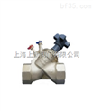 STAD-不锈钢静态流量平衡阀