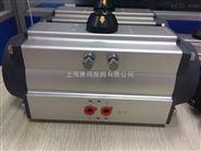 AT300S單作用氣動執行器,氣動單作用執行機構