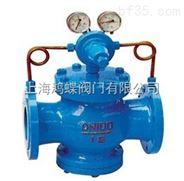 Y43H先导活塞式蒸汽减压阀