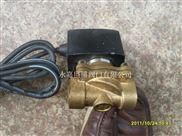 2W水用铜不锈钢电磁阀厂家图纸型号作用原理