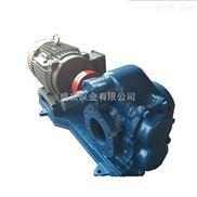 齒輪油泵廠家直供kcb 乙醇輸送泵 960型58m3/h100mm口徑