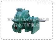80ZGB-80ZGB渣漿泵,石家莊渣漿泵廠,泵選型,圖片