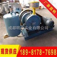回转式风机-回转式风机价格-四川回转式风机-污水处理曝气设备-明峰泵业