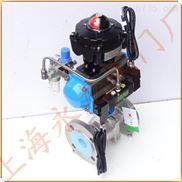 安全防护型常开式双作用气动开关球阀